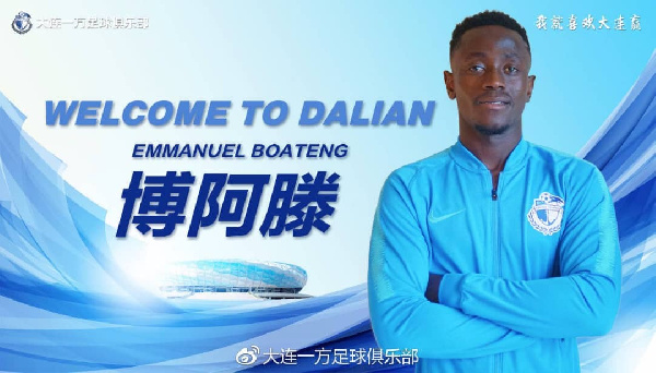 Emmanuel Boateng to start pre-season with Yifang today