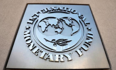 Fiscal laxity may compel Ghana to rely on IMF – EIU
