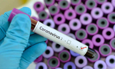 Ghana Government allocates $100 Million To Enhance Coronavirus Preparedness