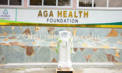 AngloGold Ashanti Health Foundation (AGAHF) Recruitment 2020
